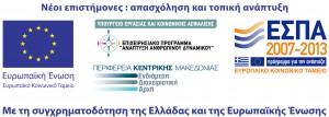 Sticker-TOPSA-NeoiEpisthmones_GR-4XR_HighDef